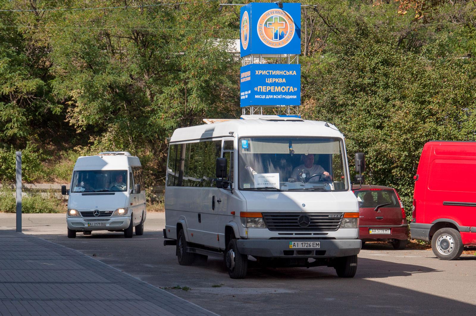 Автобусное служение