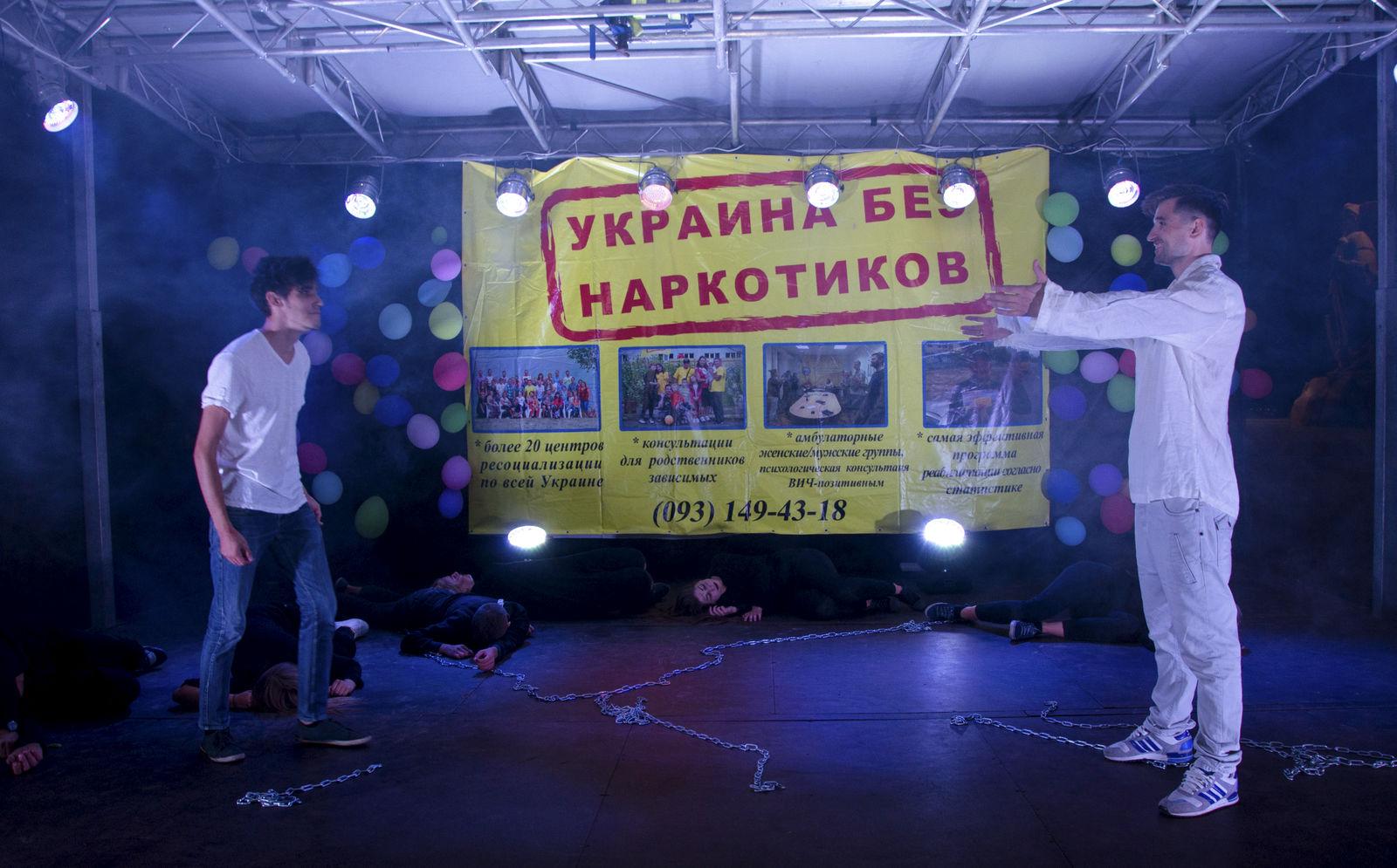 Масштабна щорічна акція Україна без наркотиків