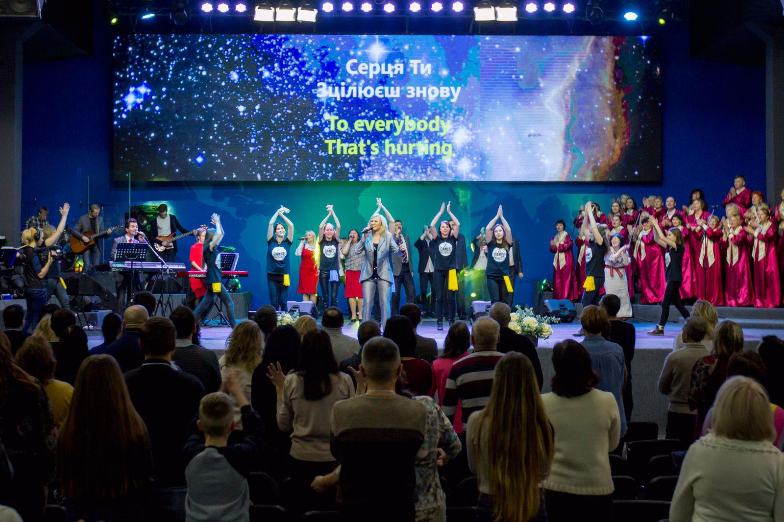 Перший день конференції «Чемпіони Царства» Доктор Річард Мур. Ви призвані розповідати про Христа!
