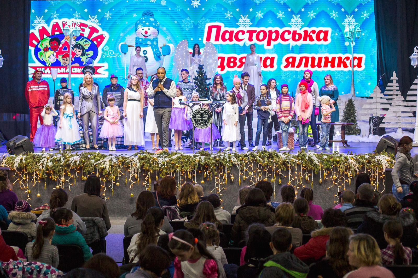 Пасторськa Різдвянa ялинкa