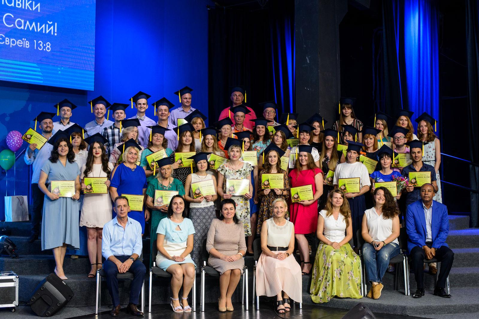 Випускний Біблійної школи «Робітники Царства» 2019