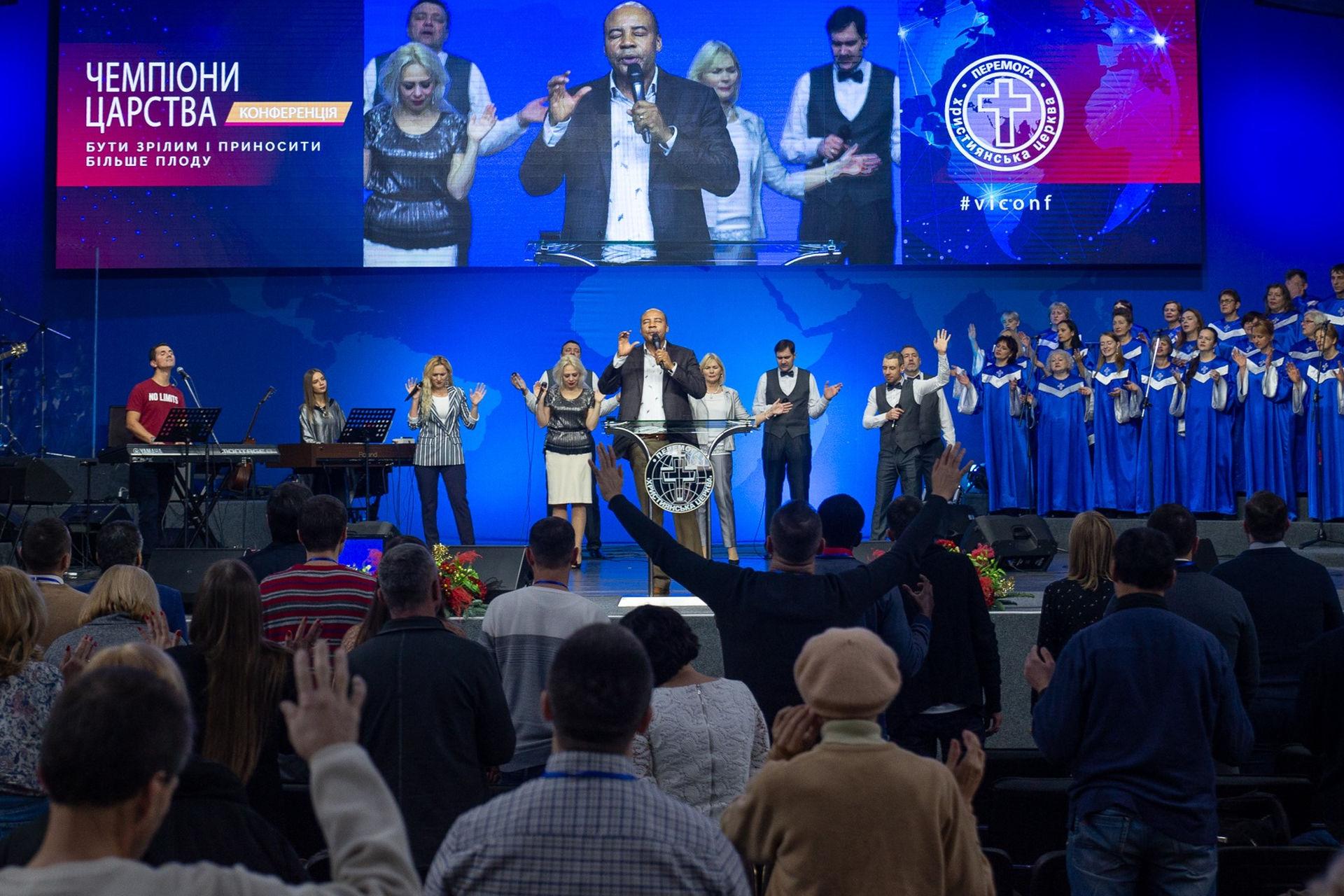 Як стати чемпіоном для зростання церкви